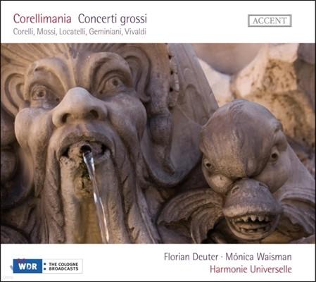 Monica Waisman 코렐리 매니아 - 콘체르토 그로소 (Corellimania - Concerti grossi)