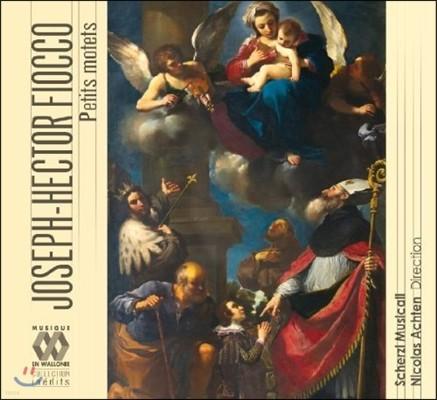 Scherzi Musicali 피오코: 모테트 '살베 레지나', '베아투스 비르', '리베라 메 도미네' (Fiocco: Petits Motets - 'Salve Regina', 'Beatus Vir', 'Libera Me Domine')