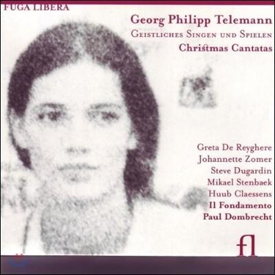 Il Fondamento 텔레만: 종교 성악과 작품집 - 크리스마스 칸타타 (Telemann: Geistliches Singen Und Spielen - Christmas Cantatas)