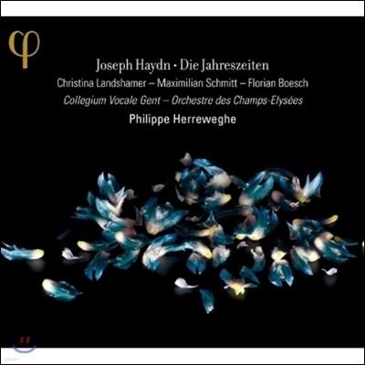 Philippe Herreweghe 하이든: 사계 (Haydn: Die Jahreszeiten)