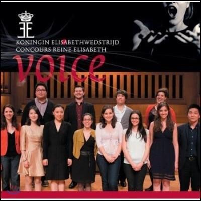 황수미 / 유한승 / 홍혜란 - 2014년 퀸 엘리자베스 콩쿠르 - 성악 (Queen Elisabeth Competition - Voice)