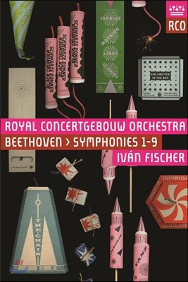 Ivan Fischer 베토벤: 교향곡 전곡집 - 이반 피셔 (Beethoven: Symphony Nos.1-9)