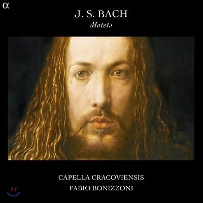 Capella Cracoviensis 바흐: 모테트 전곡집 (Bach: Motets)