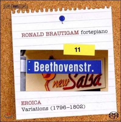 Ronald Brautigam 베토벤: 피아노 솔로 작품 11집 - 변주곡 (Beethoven: Complete Works for Solo Piano Vol.11 - Variations)