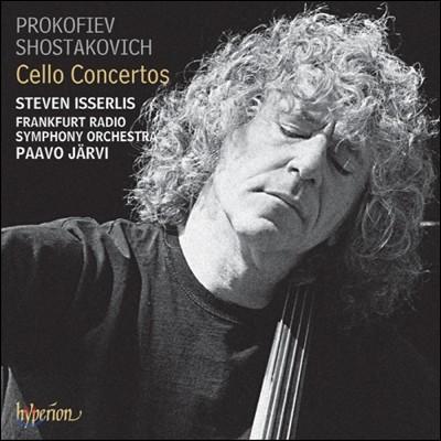 Steven Isserlis / Paavo Jarvi 프로코피에프 / 쇼스타코비치: 첼로 협주곡 (Prokofiev / Shostakovich: Cello Concertos)