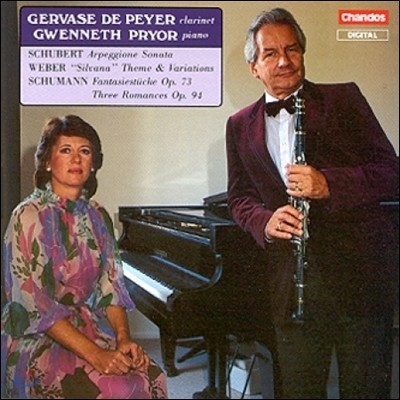 Gervase de Peyer 슈베르트: 아르페지오네 소나타 / 슈만: 환상곡 소품집, 세 개의 로망스 (Schubert: Arpeggione Sonata / Schumann: Fantasiestuck Op.73, Three Romances Op.94)