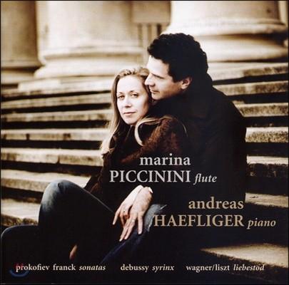Ernst Haefliger 프로코피예프: 플루트 소나타 / 드뷔시: 시링크스 외 (Prokofiev: Flute Sonata / Debussy: Syrinx Etc.)