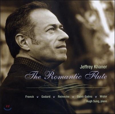 Jeffrey Khaner 비도르: 플루트 모음곡 / 라이네케: 플루트 소나타 외 (Widor: Flute Suite / Reinecke: Flute Sonata Op.167 Etc.)
