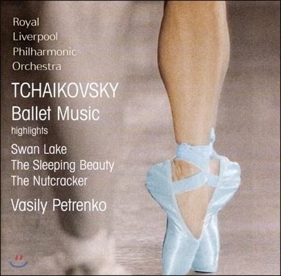 Vasily Petrenko 차이코프스키: 발레 음악 (Tchaikovsky: Ballet Music)