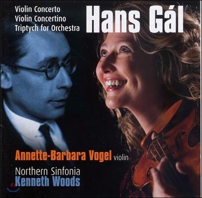 Kenneth Woods 한스 갈: 바이올린 협주곡 외 (Hans Gal: Violin Concerto Etc.)