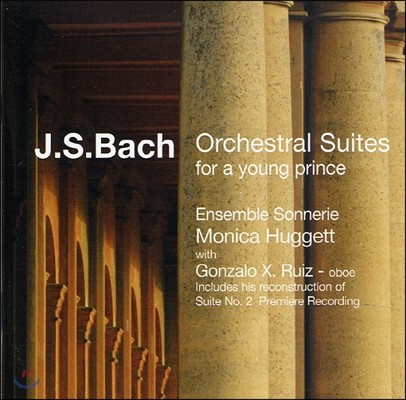 Monica Huggett 바흐: 관현악 모음곡 (Bach: Orchestral Suites)