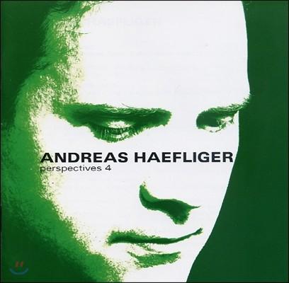 Andreas Haefliger 시선 4집 - 야나체크 / 베토벤 / 브람스 (Perspectives 4 - Janacek / Beethoven / Brahms)