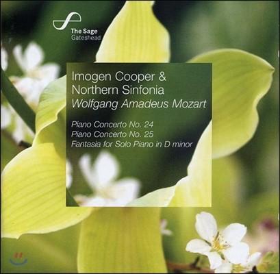 Imogen Cooper 모차르트: 피아노 협주곡 24번, 25번 (Mozart: Piano Concertos Nos.24, 25)