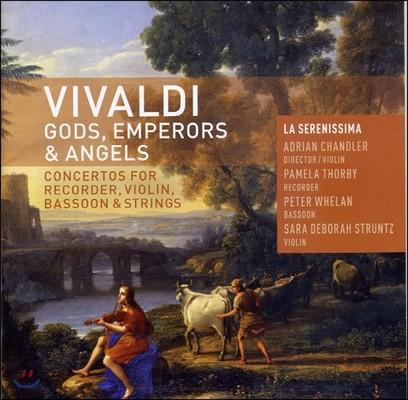 Adrian Chandler 비발디: 신, 황제, 천사 (Vivaldi: Gods, Emperors, Angels)