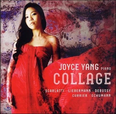 양희원 (Joyce Yang) 콜라주 - 스카를라티 / 리버만 / 드뷔시 (Collage - Scarlatti / Liebermann / Debussy)