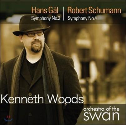 Kenneth Woods 한스 갈: 교향곡 2번 / 슈만: 교향곡 4번 (Hans Gal: Symphony No.2 / Schumann: Symphony No.4)