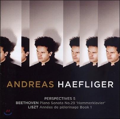 Andreas Haefliger 베토벤: 피아노 소나타 29번 '함머클라비어' / 리스트: 순례의 해 1권 (Beethoven: Piano Sonata 'Hammerklavier' / Liszt: Annees De Pelerinage Book 1)