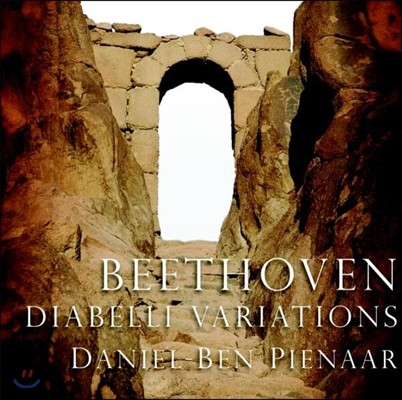 Daniel-Ben Pienaar 베토벤: 디아벨리 변주곡 (Beethoven: Diabelli Variations)