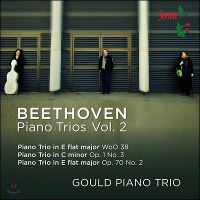 Gould Piano Trio 베토벤: 피아노 삼중주 2집 (Beethoven: Complete Piano Trios Volume 2)
