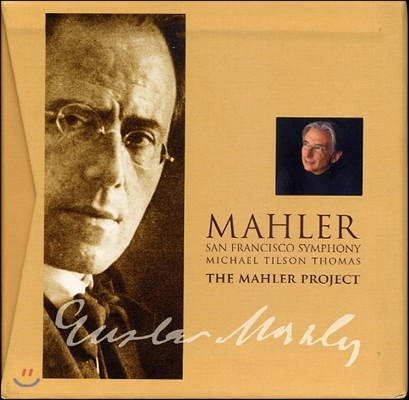 Michael Tilson Thomas 말러 프로젝트 (The Mahler Project)