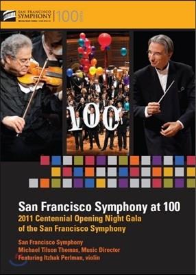 Michael Tilson Thomas 샌프란시스코 심포니 100주년 갈라 공연 (San Francisco Symphony At 100)