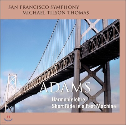 Michael Tilson Thomas 애덤스: 화성학, 질주 속에서의 짧은 탑승 (Adams: Harmonielehre, Short Ride in a Fast Machine)