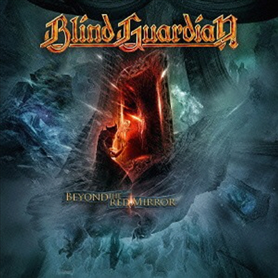 Blind Guardian - Beyond Red Mirror (Bonus Track)(일본반)
