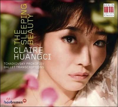 Claire Huangci 차이코프스키: 잠자는 숲속의 미녀 / 프로코피에프 [피아노 편곡버전] (The Sleeping Beauty)