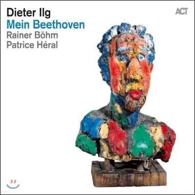 Dieter Ilg - Mein Beethoven 디이터 일그 재즈 피아노 트리오로 듣는 베토벤의 명곡들