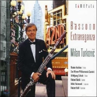 Milan Turkovic 바순 엑스트라바간차 - 바흐 / 텔레만 / 베버 / 생상 외 (Bassoon Extravaganza - Bach / Telemann / Weber / Saint-Saens)