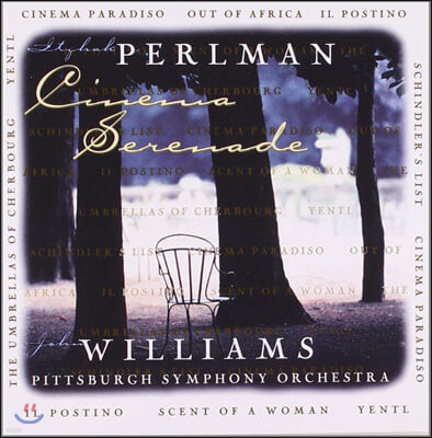 John Williams / Itzhak Perlman 시네마 세레나데 (Cinema Serenade)