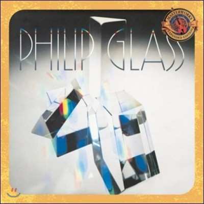 Philip Glass Ensemble 필립 글래스: 글래스웍스, 다락방에서 (Philip Glass: Glassworks, In The Upper Room)