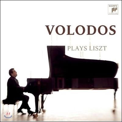 Arcadi Volodos 볼로도스가 연주하는 리스트 - 바가텔, 헝가리 랩소디 13번 외 (Volodos Plays Liszt - Bagatelle, Hungarian Rhapsody)