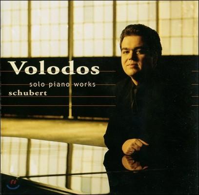 Arcadi Volodos 슈베르트: 피아노 솔로 작품집 - 소나타 D157, D894 (Schubert: Solo Piano Works - Sonatas)