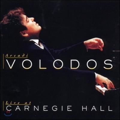 Arcadi Volodos 카네기 홀 공연 실황 (Live at Carnegie Hall)