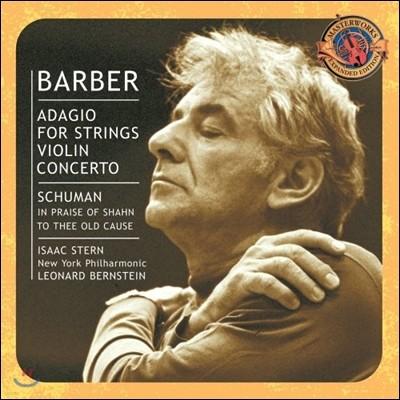 Leonard Bernstein / Isaac Stern 바버: 현을 위한 아다지오, 바이올린 협주곡 (Barber: Adagio for Strings, Violin Concerto)