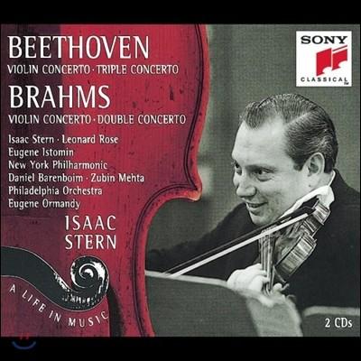 Isaac Stern 베토벤 / 브람스: 바이올린 협주곡 (Beethoven / Brahms: Violin Concertos)