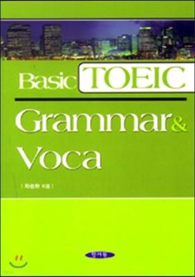 Basic TOEIC Grammar & Voca