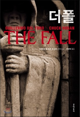 더 폴 The Fall