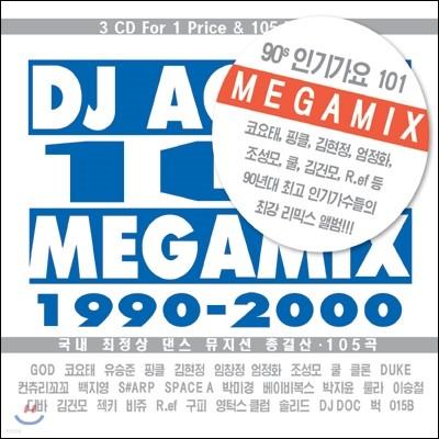 90s 인기가요 101 MEGAMIX (DJ Acura 101 MEGAMIX)