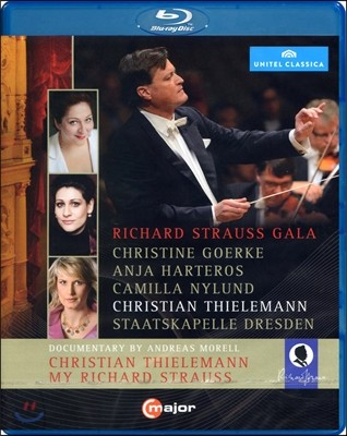 Christian Thielemann, Christine Goerke R. 슈트라우스 갈라 콘서트 & 다큐멘터리 (R.Strauss : Gala & Documentary - Thielemann) 블루레이