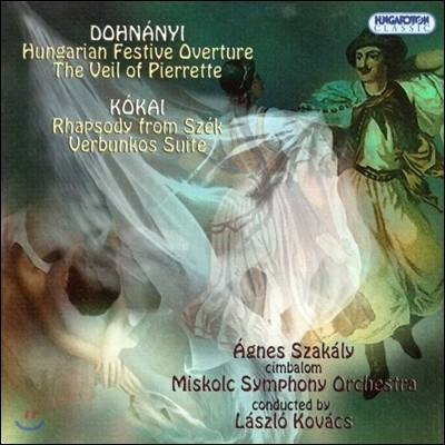 Agnes Szakaly / Laszlo Kovacs 도흐나니: 헝가리 축제 서곡 / 코카이: 슈첵 랩소디 (Dohnanyi: Hungarian Festive Overture / Kokai: Rhapsody from Szek)