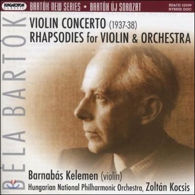 Zoltan Kocsis 바르톡: 바이올린 협주곡, 바이올린과 오케스트라를 위한 랩소디 (Bartok: Violin Concertos, Rhapsodies)