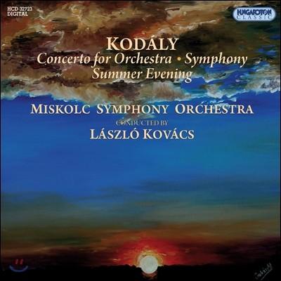Laszlo Kovacs 코다이: 오케스트라를 위한 협주곡, 교향곡 (Kodaly: Concerto for Orchestra, Symphony)