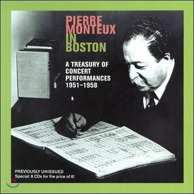 Pierre Monteux 피에르 몽퇴 인 보스턴 - 1951-1958 보스턴 심포니 녹음 (In Boston - A Treasury of Concert Performances)