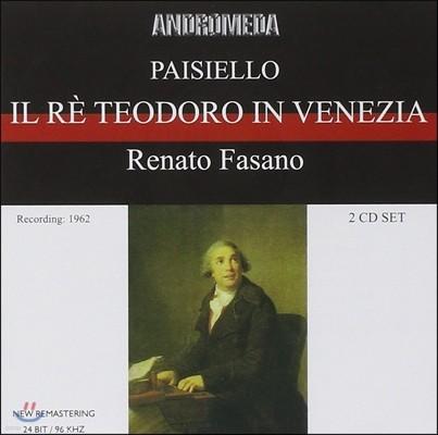 Renato Fasano 파이지엘로 : 베니스의 테오도로왕 (Paisiello: Il Re Teodoro in Venezia)