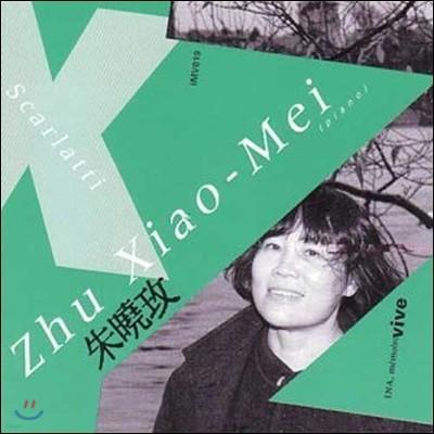 Zhu Xiao-Mei 스카를라티: 피아노 작품집 - 주 샤오 메이 (Scarlatti: Piano Works)