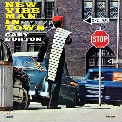 Gary Burton (게리 버튼) - New Vibe Man In Town [LP]