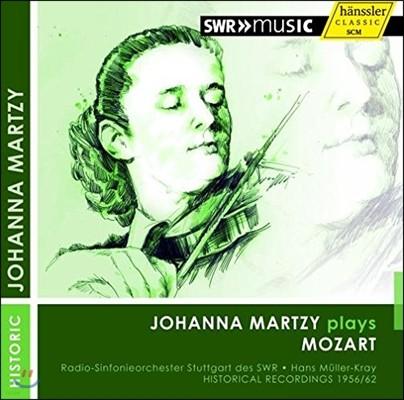 Johanna Martzy 모차르트: 바이올린 협주곡 3번, 4번 (Mozart: Violin Concertos KV21, KV218)