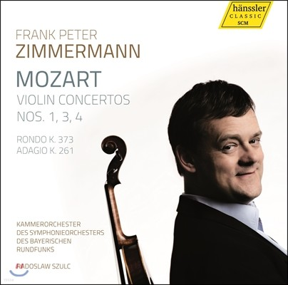 Frank Peter Zimmermann 모차르트: 바이올린 협주곡 1집 - 1, 3, 4번, 론도, 아다지오 - 프랑크 페터 침머만 (Mozart: Violin Concertos KV 207, 216, 218)